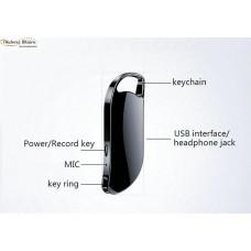 Anahtarlık Ses Kayıt Cihazı