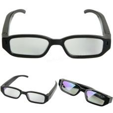 Gözlük Kamera Okuma Modeli